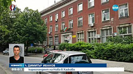 Обир в пощата в Хасково