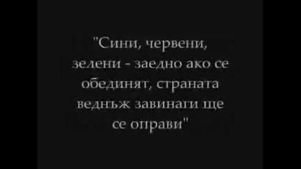 *пророчествата на Ванга за България*