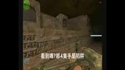 Online Cs Online zombie mod2)