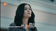 Старите мафиоти не може да управляват света Eşkıya Dünyaya Hükümdar Olmaz еп.1 трейлър3 Турция