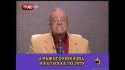 Вучков: Аз съм бил с тигрици в леглото:) - Господари на ефира 18.04.08 HQ