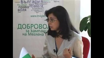 Меглена Кунева в интервю за Светла Петрова - Част 2