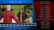 Arif V 216 Yeni Fragman 5 Ocakta Sinemalarda Film Yonetmeni 2018 Hd