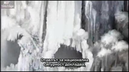 Шистов газ - част-1