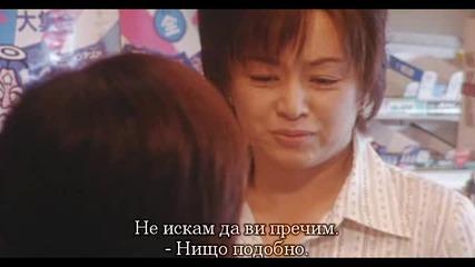 1 Litre Of Tears / Един литър сълзи (2005) 2/5