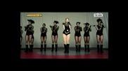 Shakira ft Lil Wayne - give it up to me