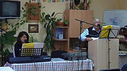 Със Исуса искам да живея - Духовни Химни