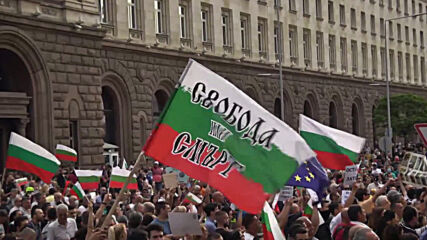 Bulgaria: Thousands march in Sofia for sixth day of anti-govt protests