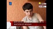 Фигури на Древни Войни и Динозаври - 17г. Евгени Иванов - Хоби