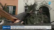 Жертвите на лошото време в Италия станаха 11