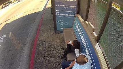 Наи-добрата автобусна спирка
