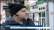 Проверка на Нова телевизия за качеството на горивата