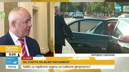 Георги Свиленски: Хората очакват решения в техен интерес