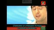 Marwan Khoury ft. Carol Samaha - Ya Rab Бг Превод