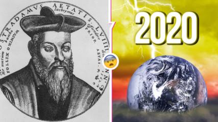 Обрати, разруха, вълнения: Каква ще е 2020 г. според предсказанията на Нострадамус?
