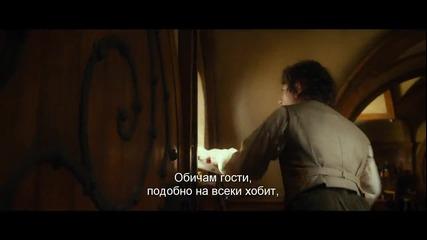 Хобитово