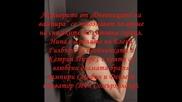 Нина Добрев и Иън Сомерхолдер ще се Женят~~!!~~