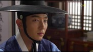 Arang and the Magistrate (2012) E13 1/2 [easternspirit]