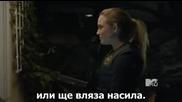 Долината на смъртта - Сезон 1 Епизод 4