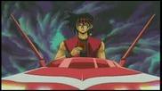 Yu - Gi - Oh! - Epizod 46 - Podzemia, Zarove, Shudovishta
