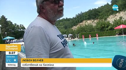 Защо собственик на басейн не допуска роми?