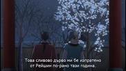 [ryuko] Тhe Story of Saiunkoku- 15 bg sub
