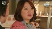 [easternspirit] Let's Eat (2014) E16 2/2