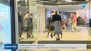 Съдът решава мярката на мъжа, стрелял в подлез в София