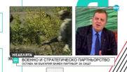 Каракачанов: Във ВМРО обсъждаме 2 варианта за явяване на изборите