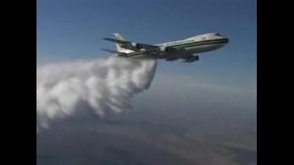 Пикаещ самолет