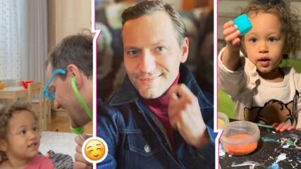 Щастлив и горд: Орлин Павлов и дъщеря му се забавляват вкъщи