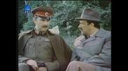 Сами сред вълци (1979) - Епизод 1