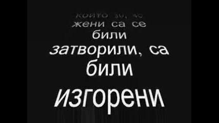 Баташкото Клане - В памет на Загиналите