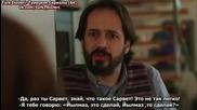 Сърдечни работи ~ Gonul Isleri еп.15 Турция Руски суб. със Селма Ергеч и Бену Йълдъръмлар