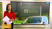 Масова стрелба в централата на Youtube