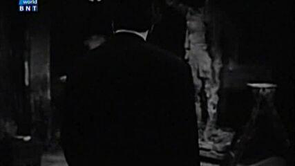 Животът си тече тихо ( 1957 ) Е02