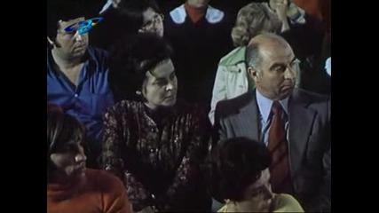 """откъс от българския филм """"трампа"""" (1978 г.)с Петя Дубарова"""