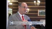 Вложителите в КТБ могат да съдят Фонда за гарантиране на влоговете заради неизплатените депозити