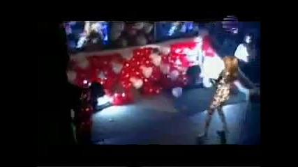 Гергана - Не вярвам ( Tv Version )
