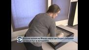 Всички копия на Магна харта ще бъдат събрани за пръв път в историята