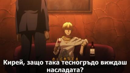 Fate / Zero [ Bg Sub ]