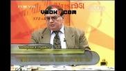 Ненормален Зрител, Фен На Хитлер В Господари на ефира 26.06.08 Hq