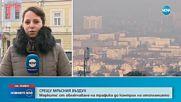 Предлагат пълна забрана за паркиране в синя зона, когато се очаква мръсен въздух в София