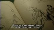 Grimm S01 E09