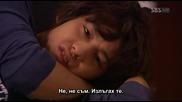 [бг субс] Dream - епизод 10 (4/5)