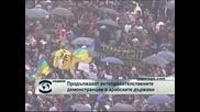 Продължават антиправителствените демонстрации в арабските държави