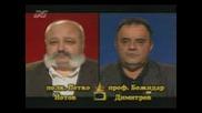 Господари на ефира 25.01.2004
