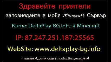 Добре дошли в мойя Minecraft Сървър Ip:87.247.251.187:25565