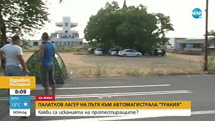Трасето Стара Загора - Хасково остава затворено