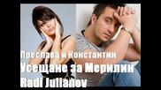 Преслава и Константин - Усещане за Мерилин / Цялата песен / Супер Качество + Текст